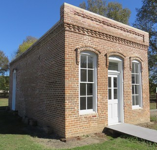 Old Telephone Exchange and Post Office 72458 (Powhatan, Arkansas)