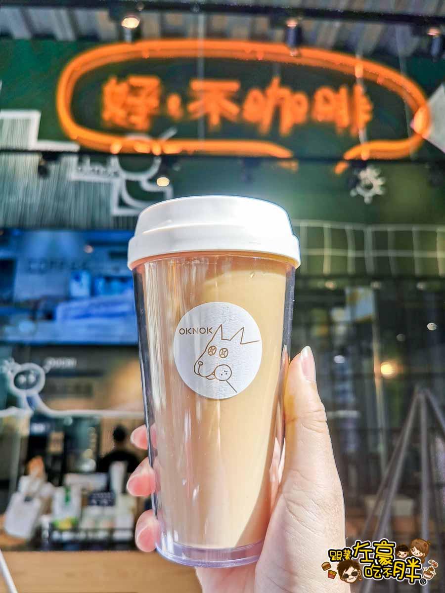 好不咖啡 高雄推薦咖啡-34