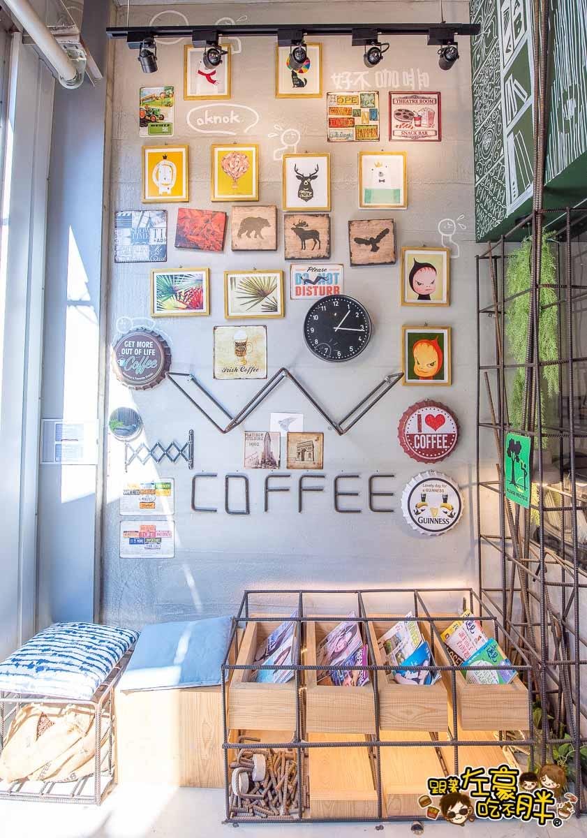 好不咖啡 高雄推薦咖啡-2