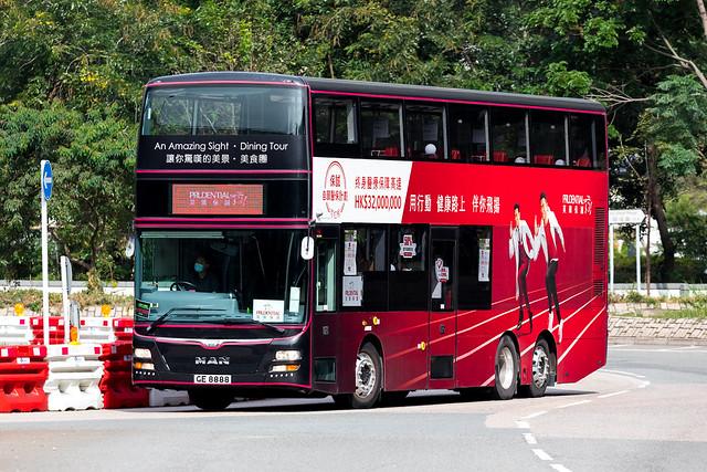Crystal Bus   GE8888