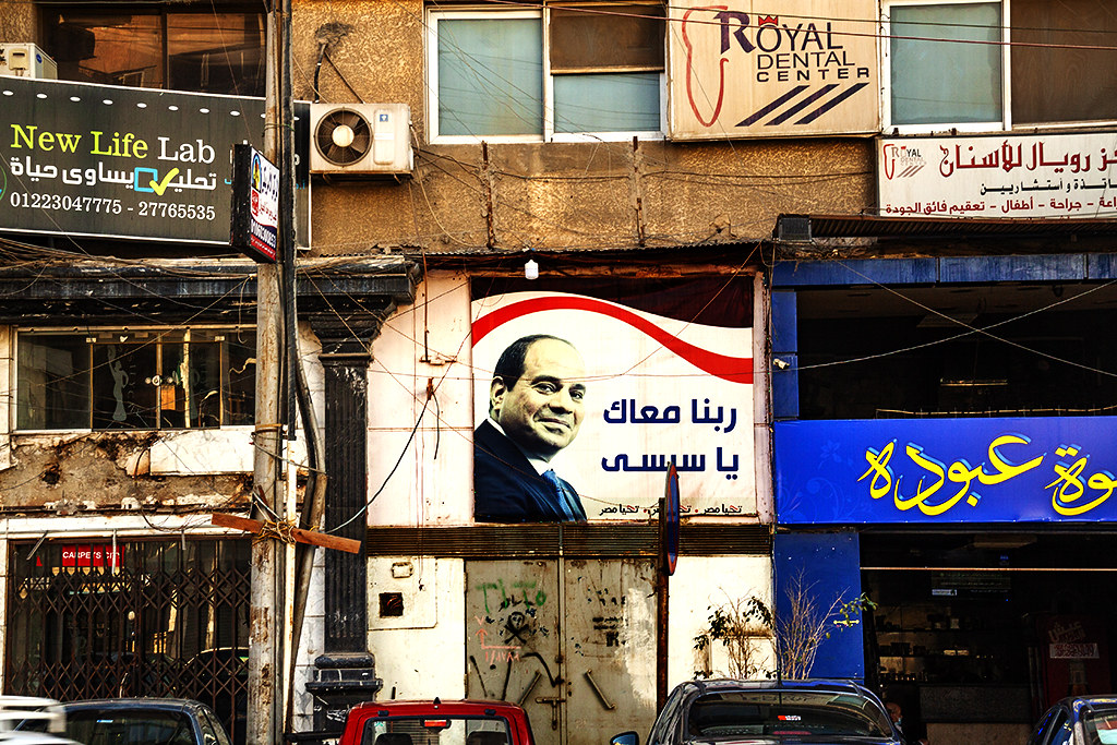Al-Sisi in Heliopolis on 1-18-21--Cairo 2