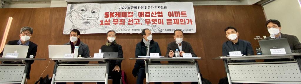 [전문가 기자회견] SK케미칼ㆍ애경산업ㆍ이마트 임직원들 1심 무죄 선고, 무엇이 문제인가