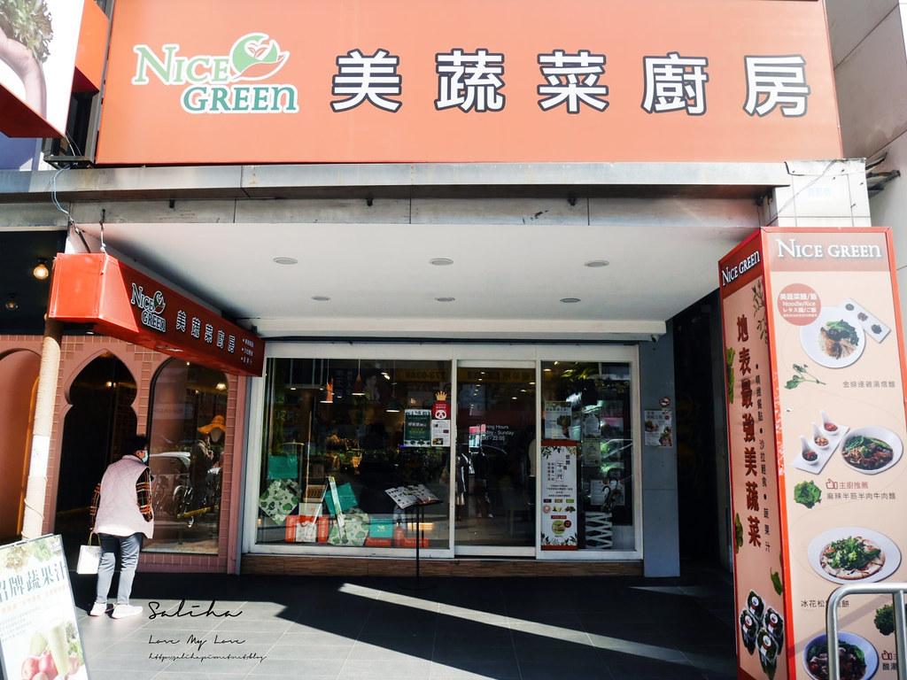 台北東區美食NICE GREEn忠孝復興站餐廳推薦好吃蔬食料理火鍋蛋糕生菜 (2)