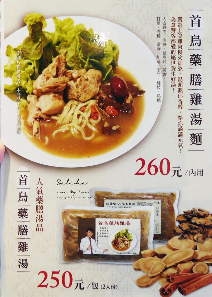 台北NICE GREEn忠孝店sogo附近生菜蔬食餐廳健康養生料理 (6)