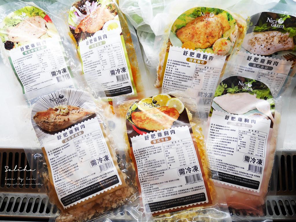 台北NICE GREEn忠孝店sogo附近生菜蔬食餐廳健康養生料理 (3)