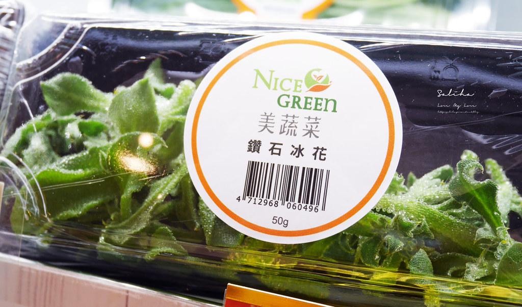台北東區不限時蔬食餐廳NICE GREEn免洗美蔬菜火鍋下午茶美食 (3)