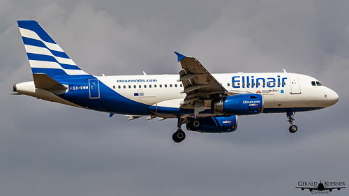 A319-132 SX-EMM (named Corfu)