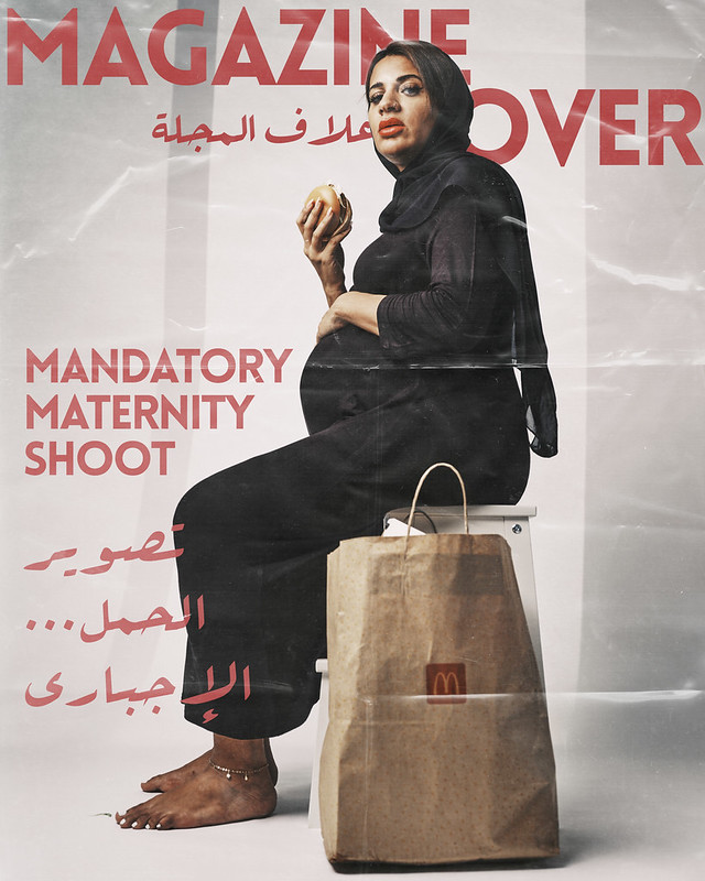 Magazine Cover - Azza Pregnant by Waleed Shah