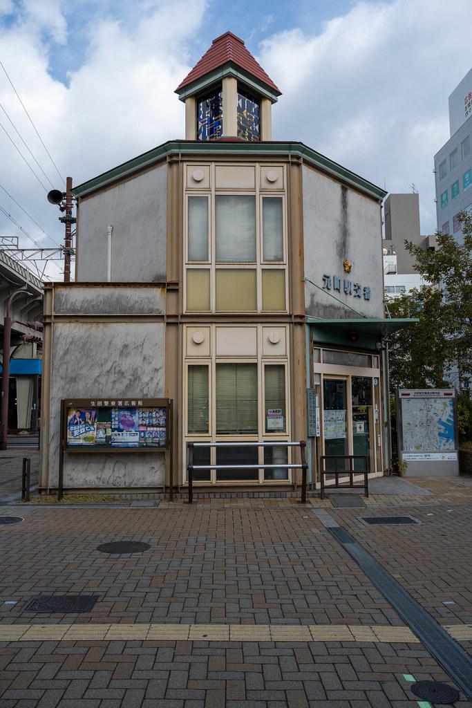 Police Station (KOBAN/交番) (Explored)