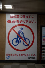 At JR Motomachi Station