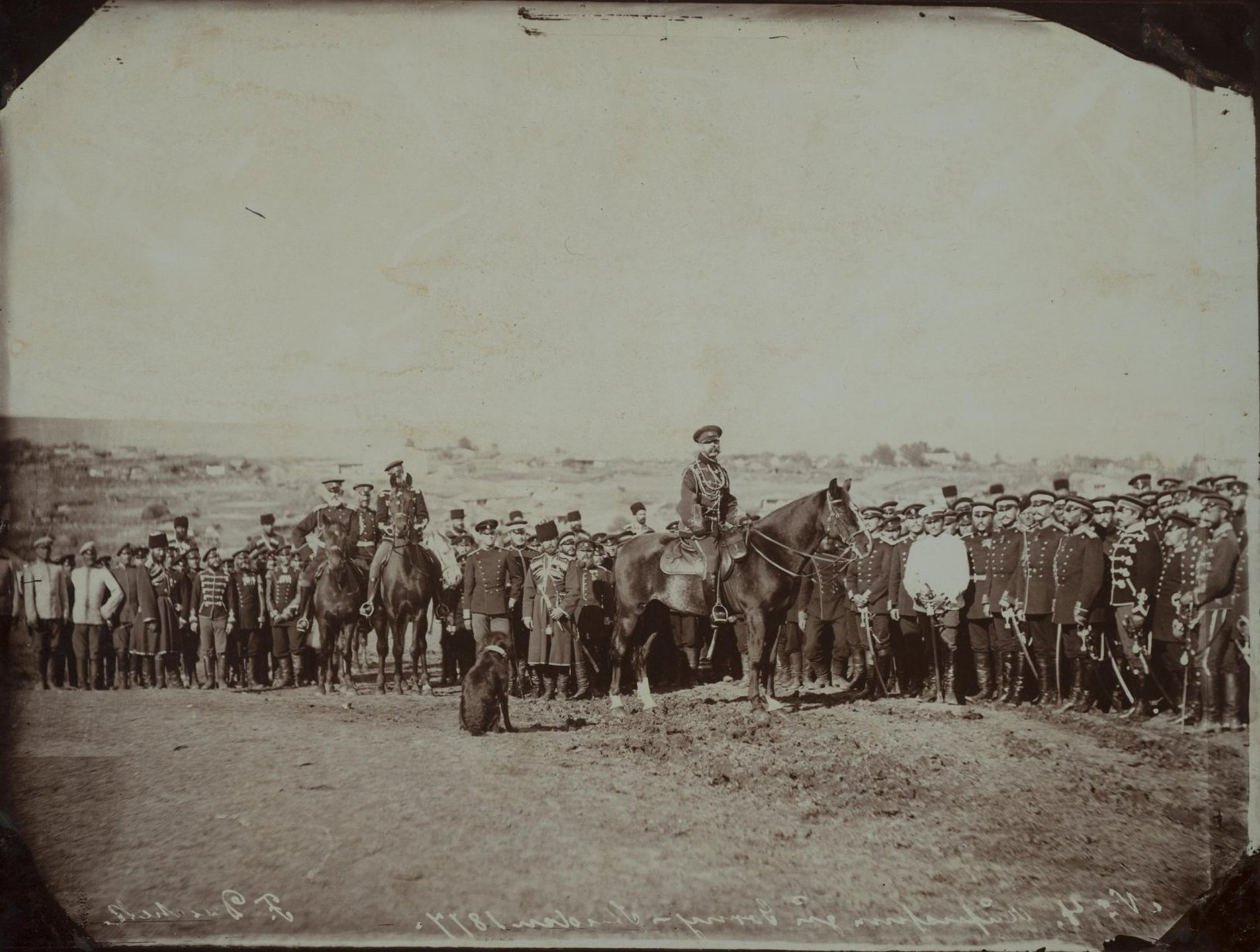 Александр II на коне со свитой в Горном Студне. Duschek Franz. 1877-1878 гг.