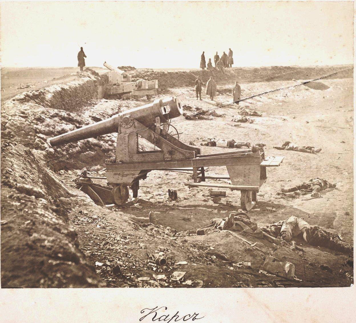 1877. Один из фортов крепости Карса после его штурма и взятия русскими войсками.