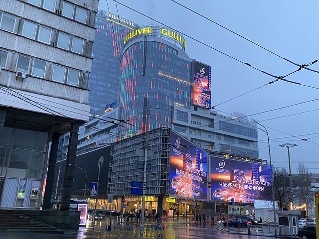 Gulliver Kyiv