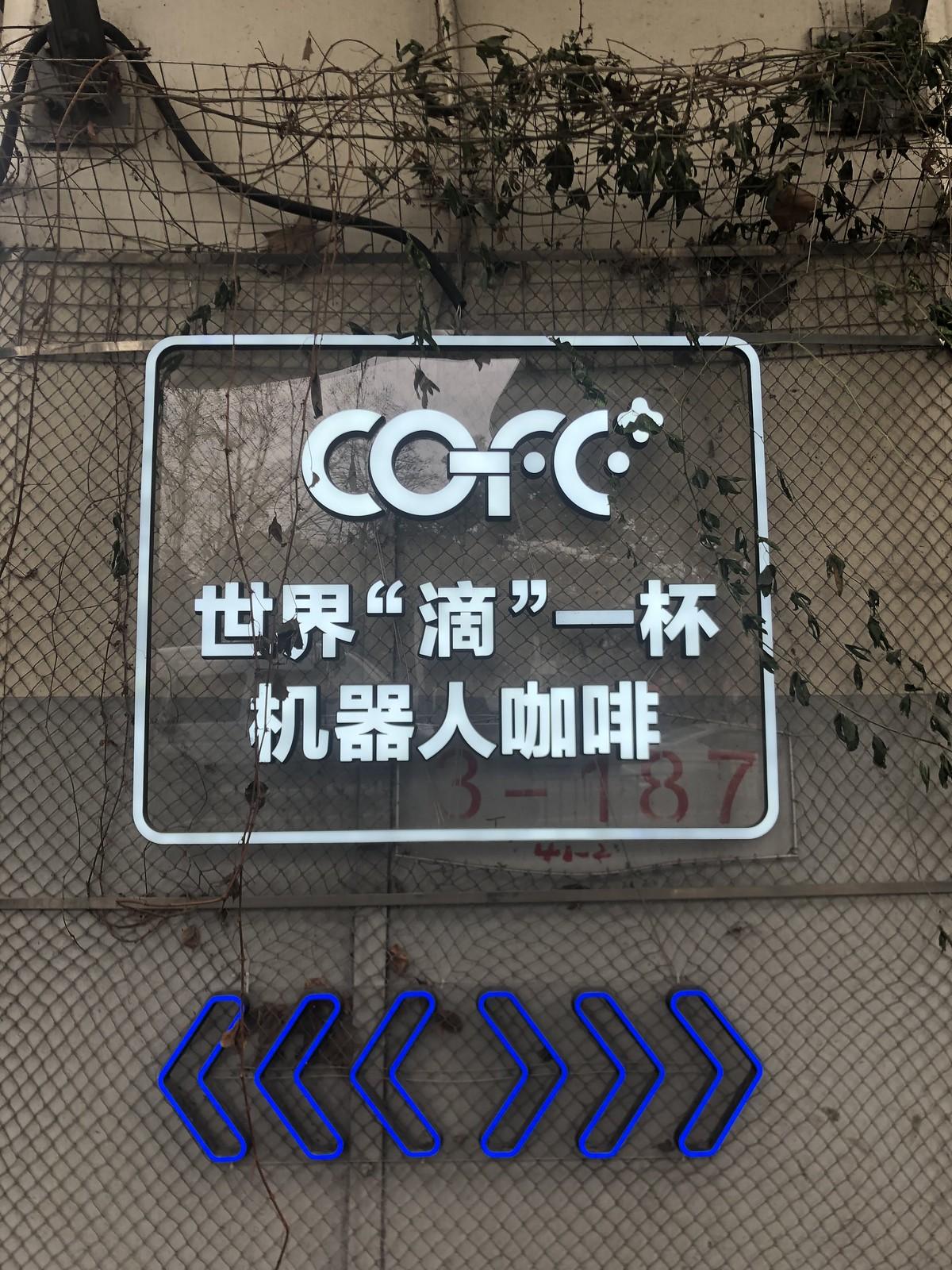 Robot-Coffee-ad