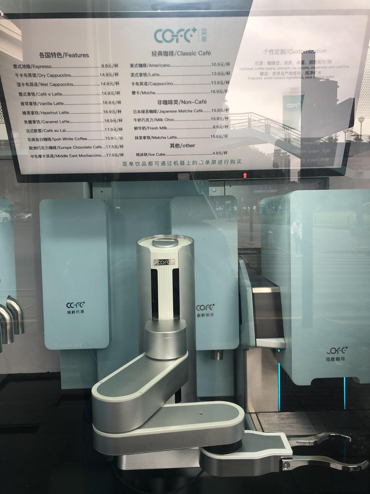 Robot-Coffee-2