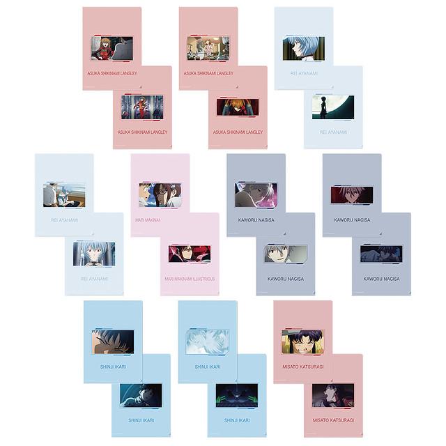 一番賞「新.福音戰士劇場版~初號機、覺醒...!~」明年 02 月開抽  30公分覺醒初號機現身!