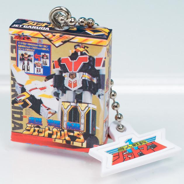 經典外盒微縮再現~GASHAPON《超級戰隊》DX機器人懷舊包裝珠鍊吊飾轉蛋