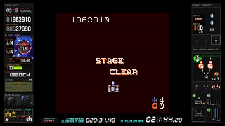 GG Aleste II (normal) 1962910 All | by TOB215