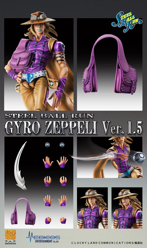 超像可動《JOJO的奇妙冒險 第七部 飆馬野郎》傑洛・齊貝林 Ver1.5 & 超像Art 愛駒 VALKYRIE