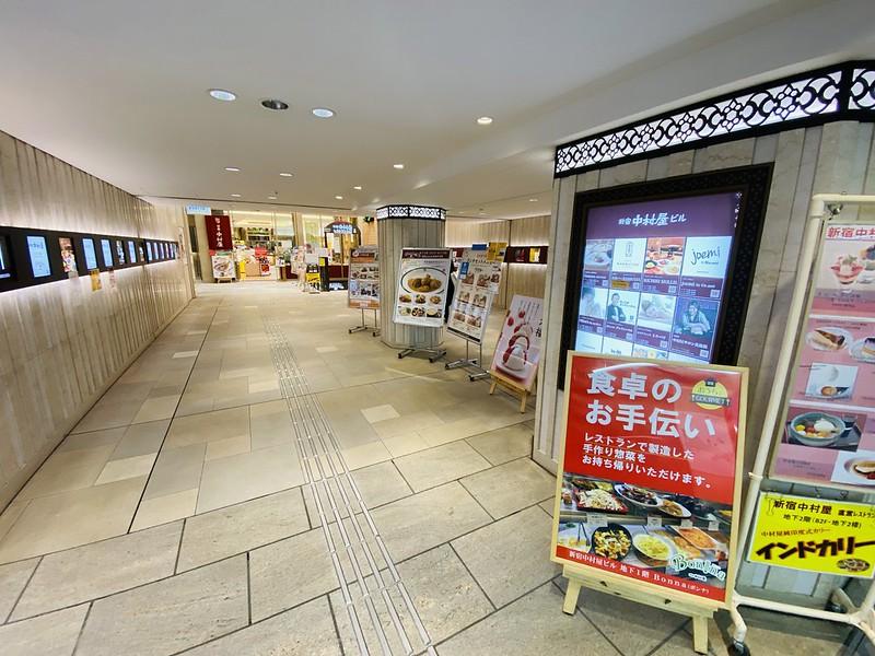 生麺パッタイ専門店新宿ディパッタイ
