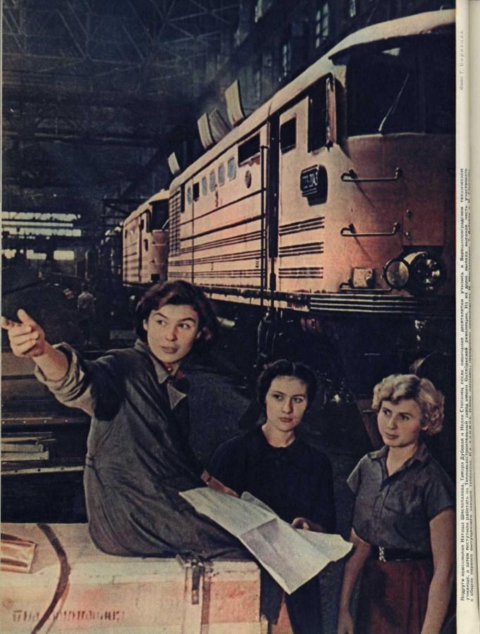 Из серии «Рабочая краса или как выглядели рабочие девушки в СССР». Часть 6 18
