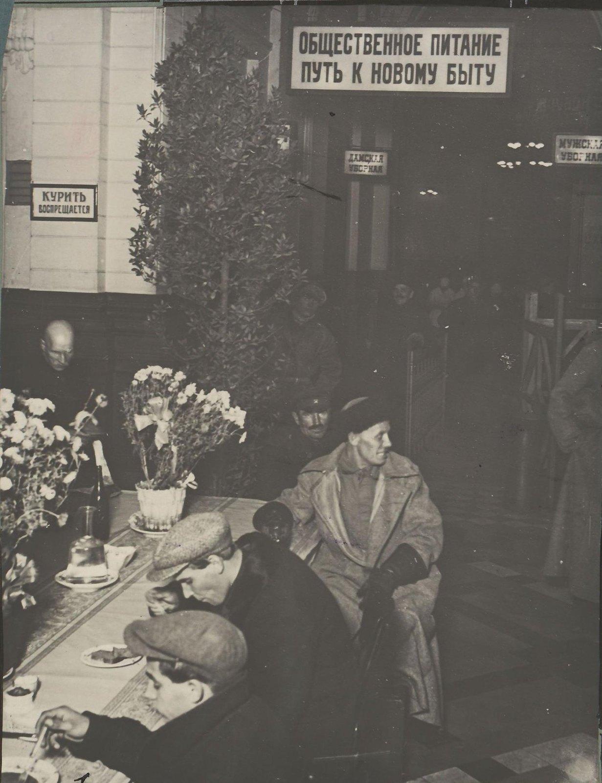 Москва. Курский вокзал. Столовая 1-го класса. Чиста, нарядна, украшена цветами. Однако это только первое впечатление. На самом деле, не всё так хорошо