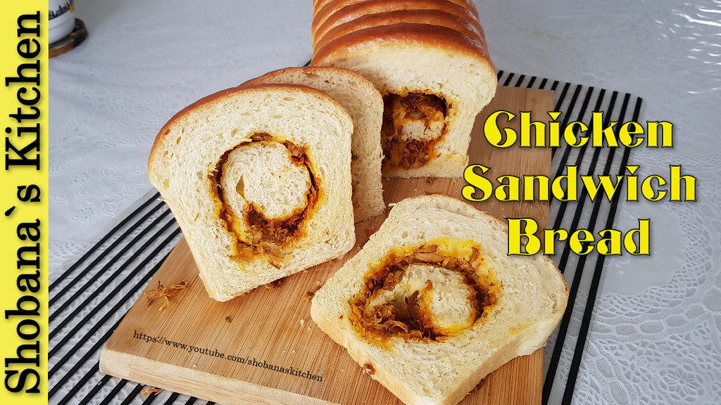This Bread will Surprise U‼The whole Family will Love it ❤