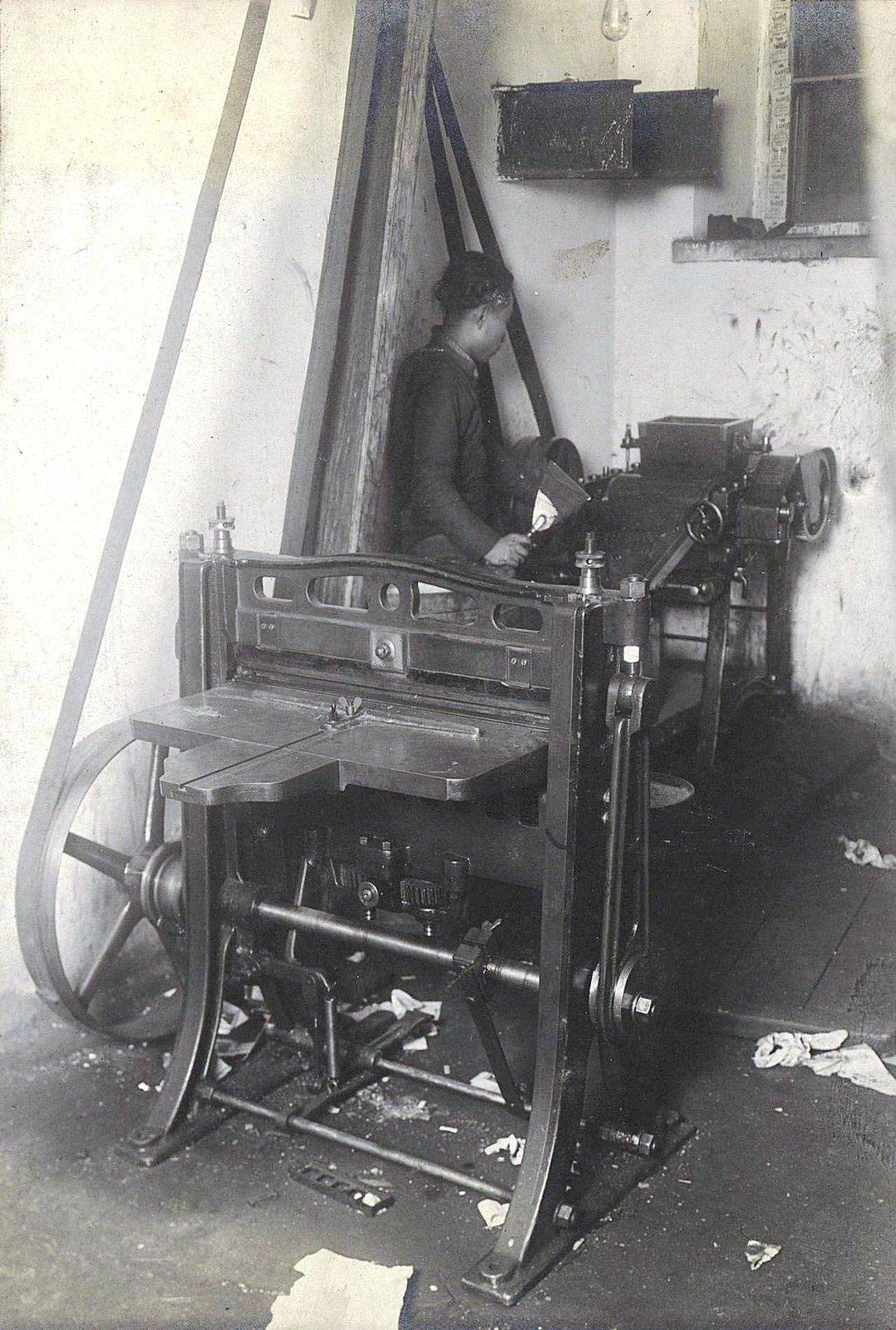07. Рабочие и служащие печатной мастерской