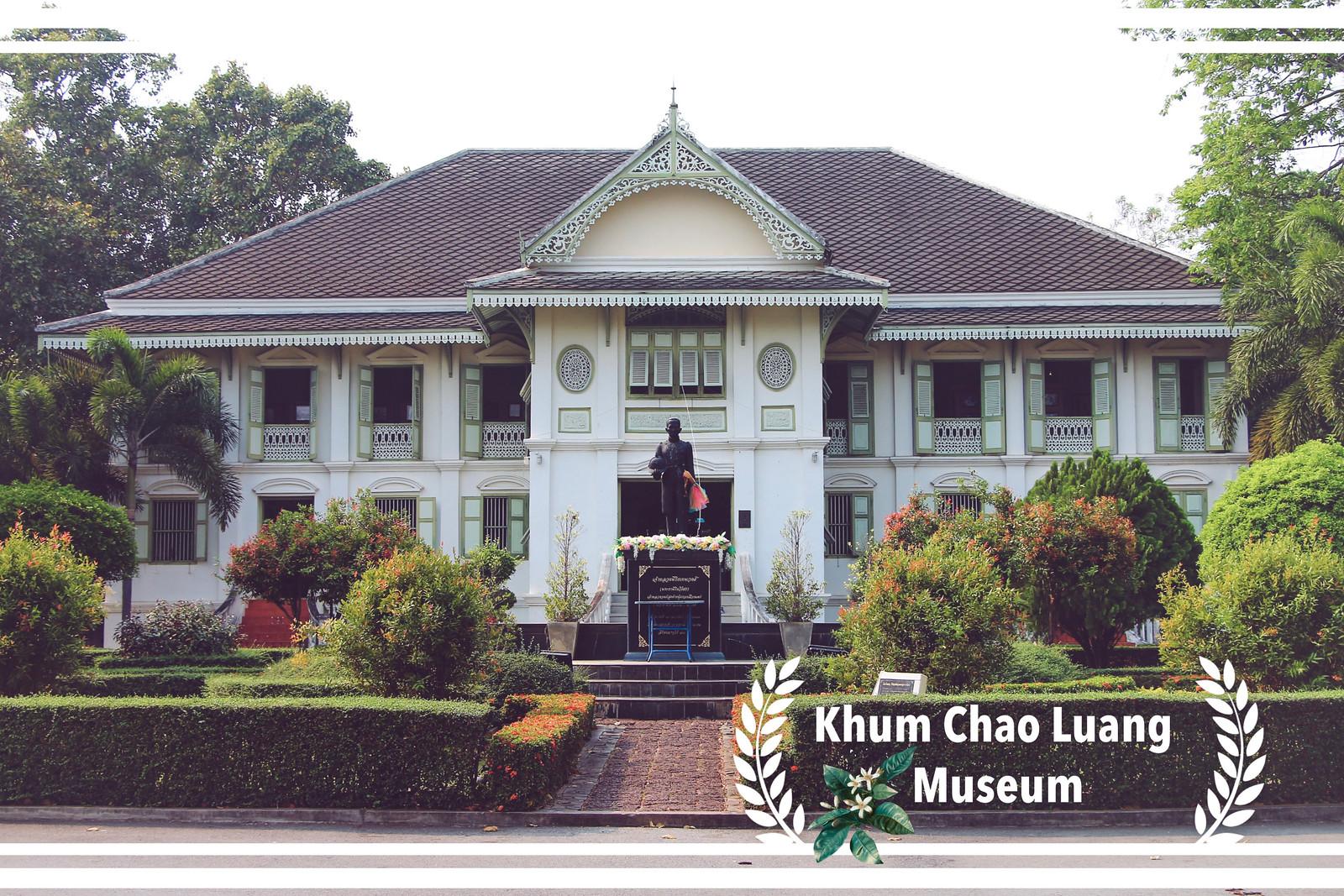 帕府.貴族老宅博物館「Khum Chao Luang Museum คุ้มเจ้าหลวงเมืองแพร่」