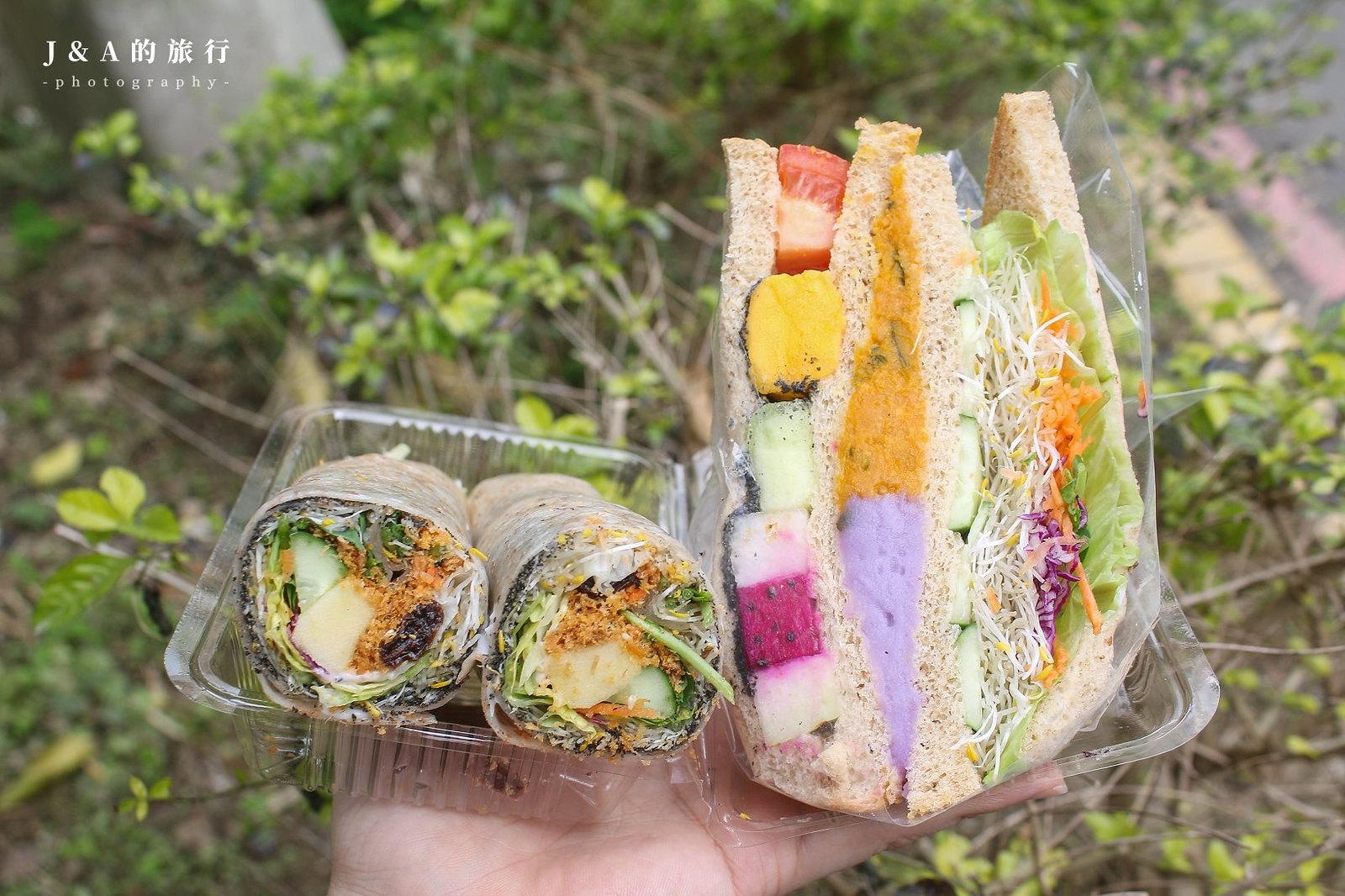 最新推播訊息:35元就能吃到爆餡蔬果三明治!