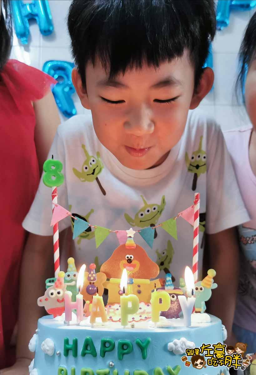 白兔朵朵造型蛋糕 高雄造型蛋糕 小泡菜生日蛋糕-11