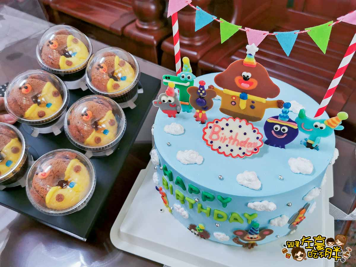 白兔朵朵造型蛋糕 高雄造型蛋糕 小泡菜生日蛋糕-3