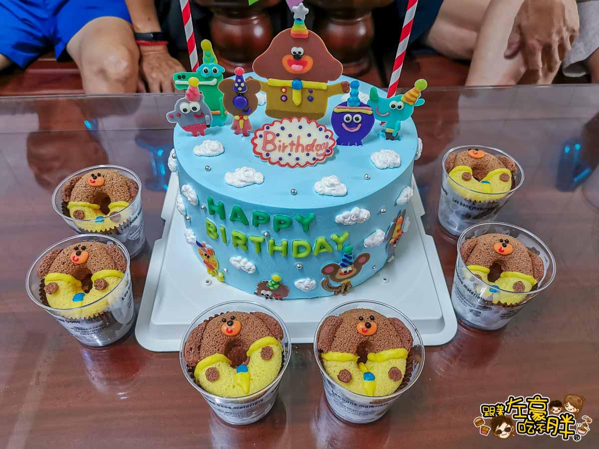 白兔朵朵造型蛋糕 高雄造型蛋糕 小泡菜生日蛋糕-20