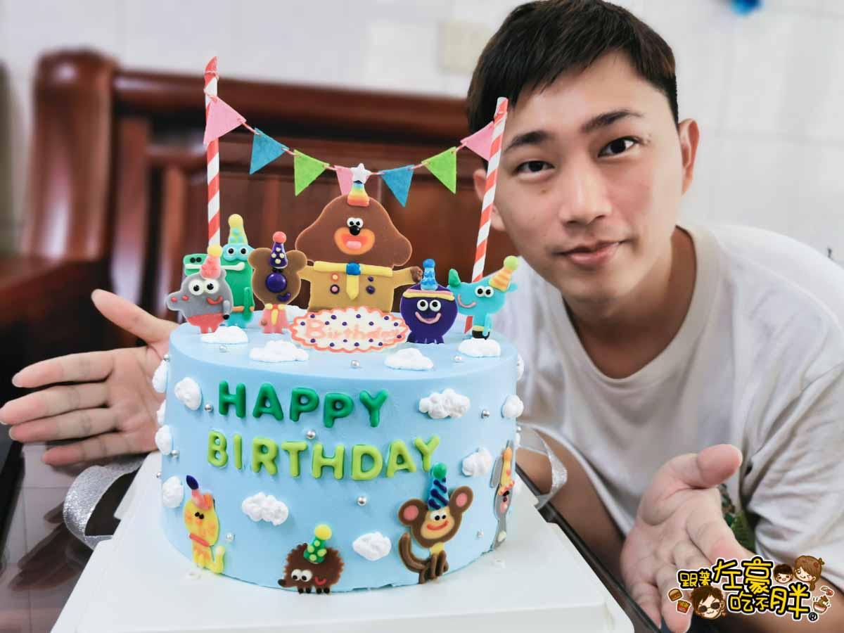白兔朵朵造型蛋糕 高雄造型蛋糕 小泡菜生日蛋糕-24