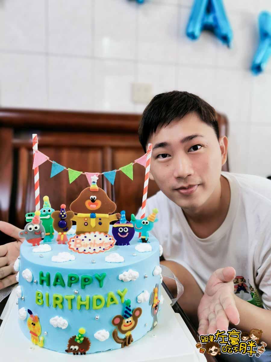 白兔朵朵造型蛋糕 高雄造型蛋糕 小泡菜生日蛋糕-25