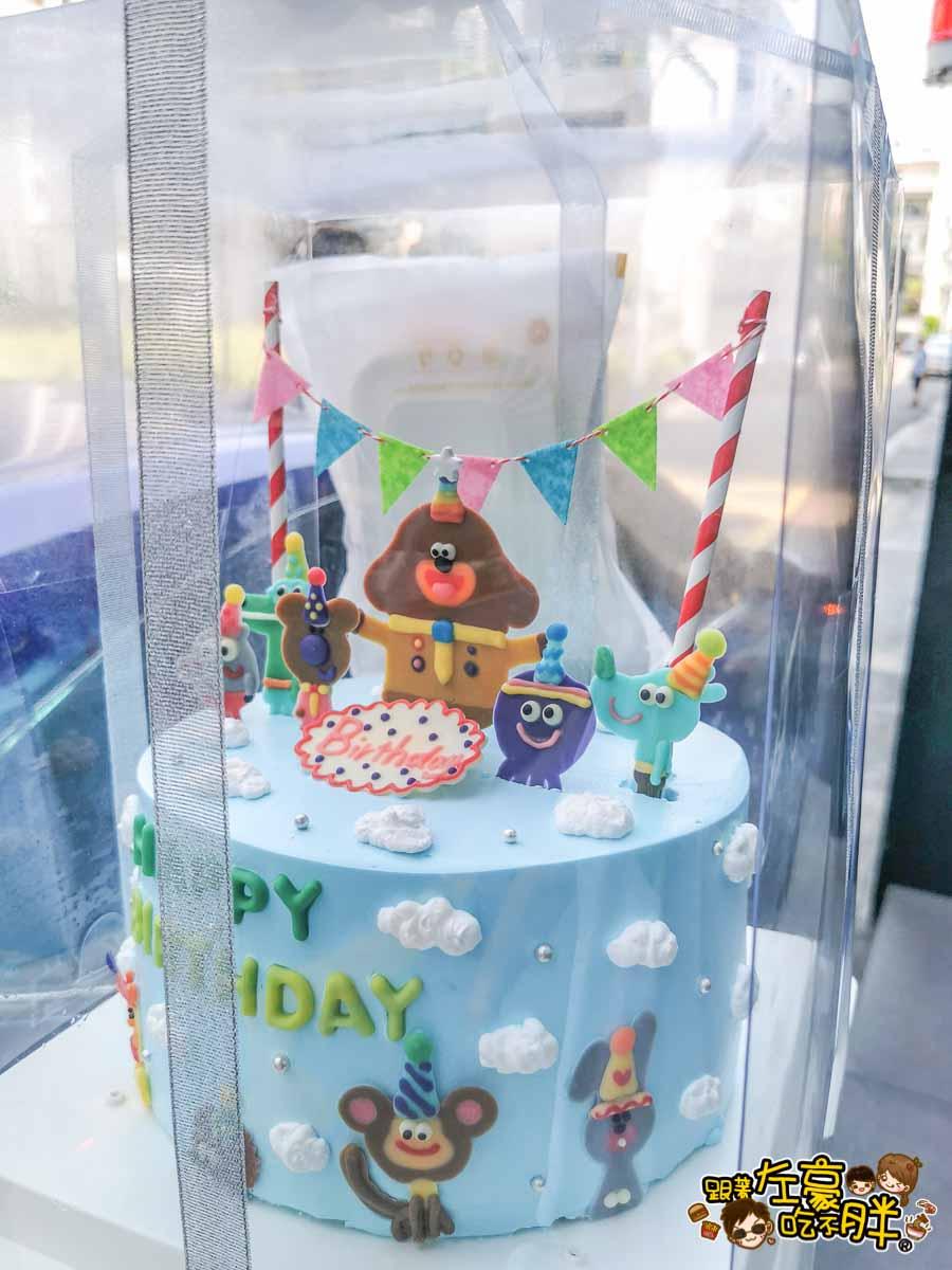 白兔朵朵造型蛋糕 高雄造型蛋糕 小泡菜生日蛋糕-29