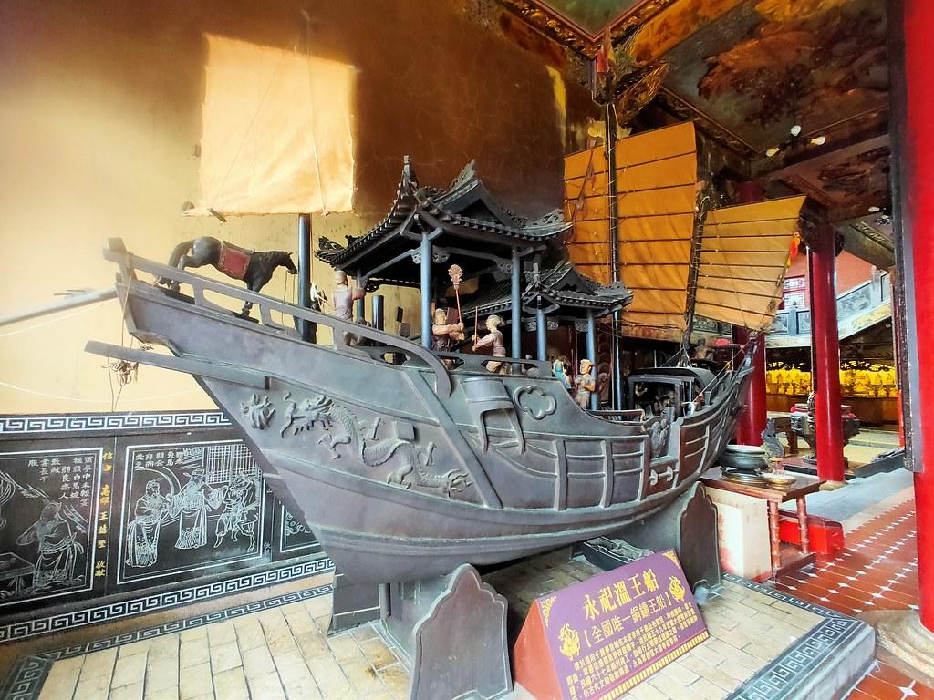 傳承王船 (31)