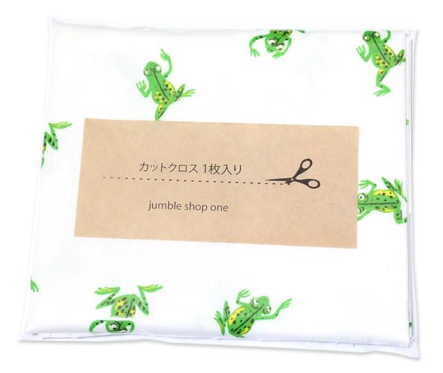 カットクロス Windham Fabrics Heather Ross 20th Anniversary 43484A-3 Frogs