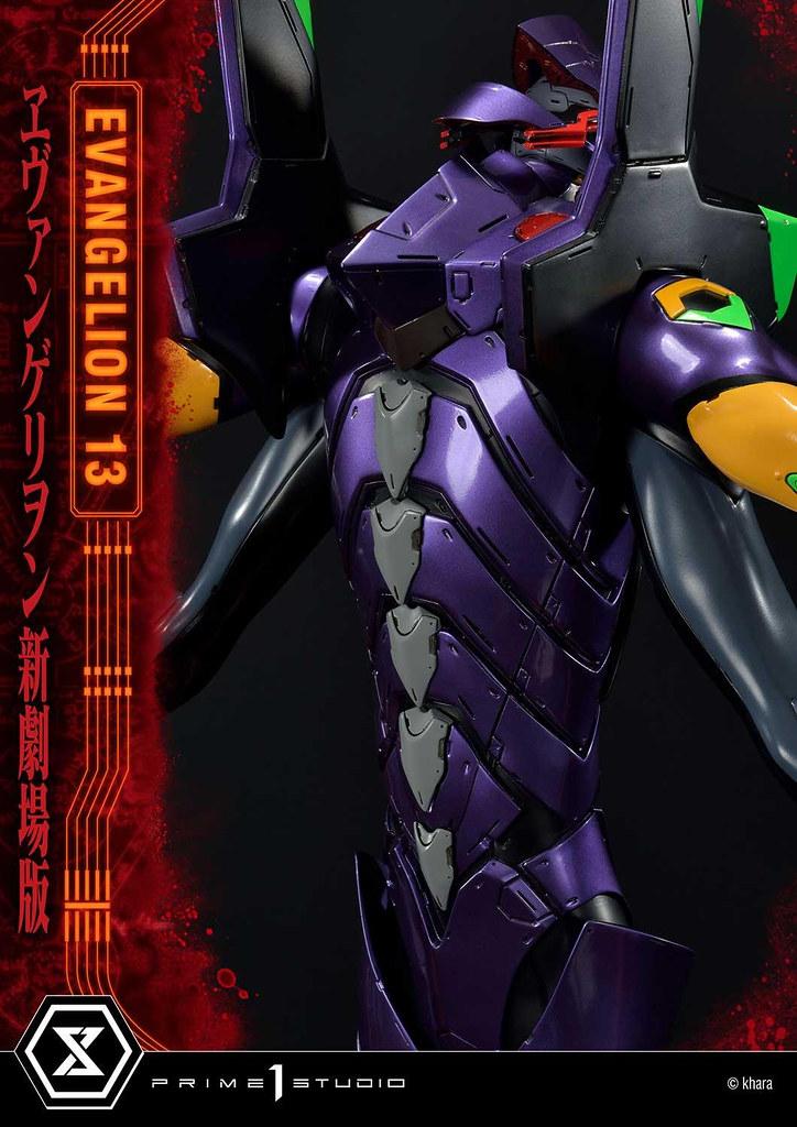 Prime1Studio《福音戰士新劇場版》UDM「EVANGELION 第13號機」大魄力160公分全身雕像