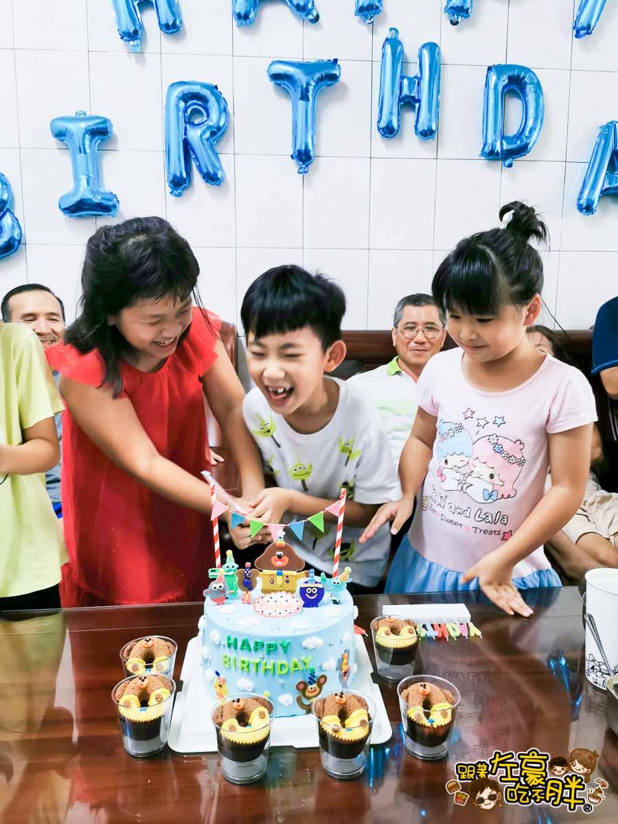 白兔朵朵造型蛋糕 高雄造型蛋糕 小泡菜生日蛋糕-1