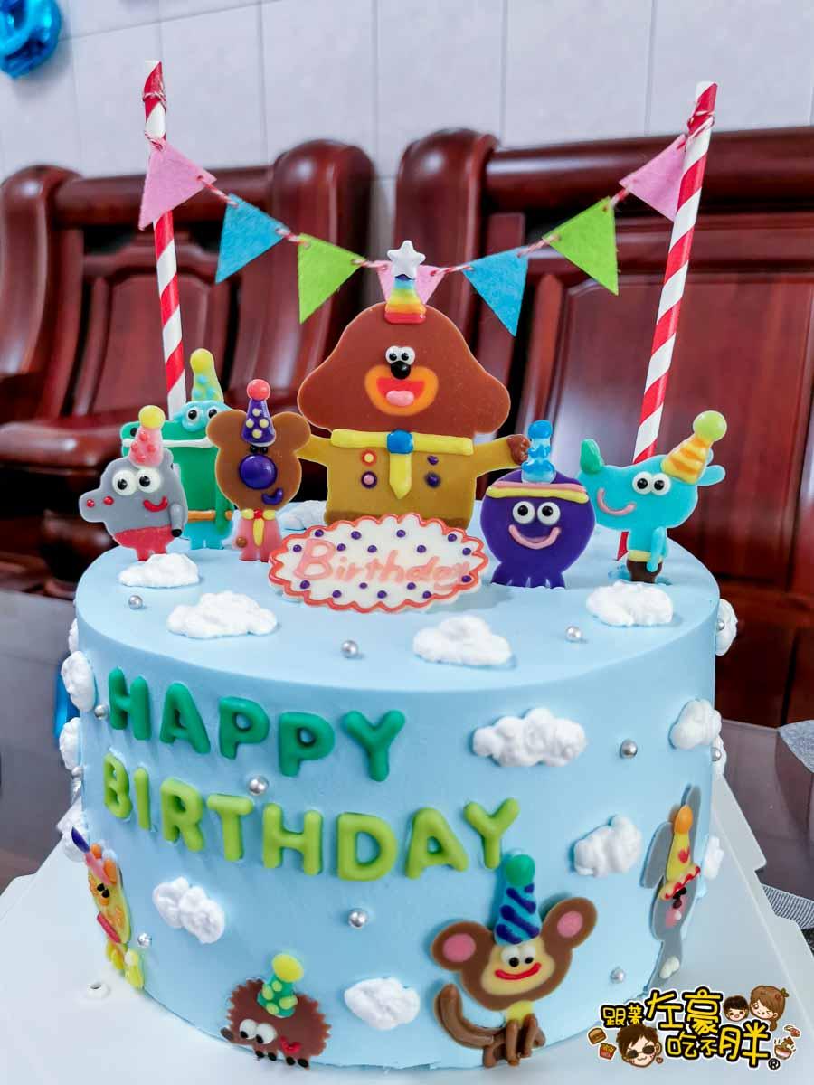 白兔朵朵造型蛋糕 高雄造型蛋糕 小泡菜生日蛋糕-22