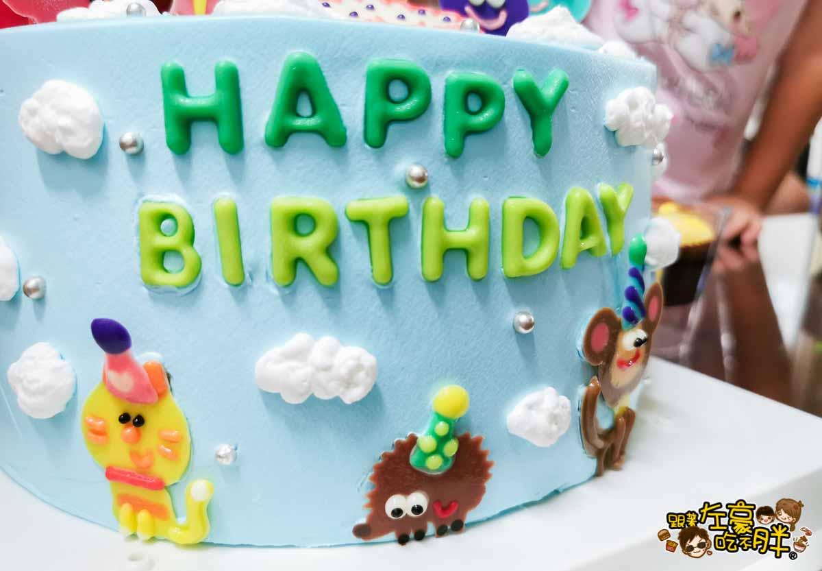 白兔朵朵造型蛋糕 高雄造型蛋糕 小泡菜生日蛋糕-7