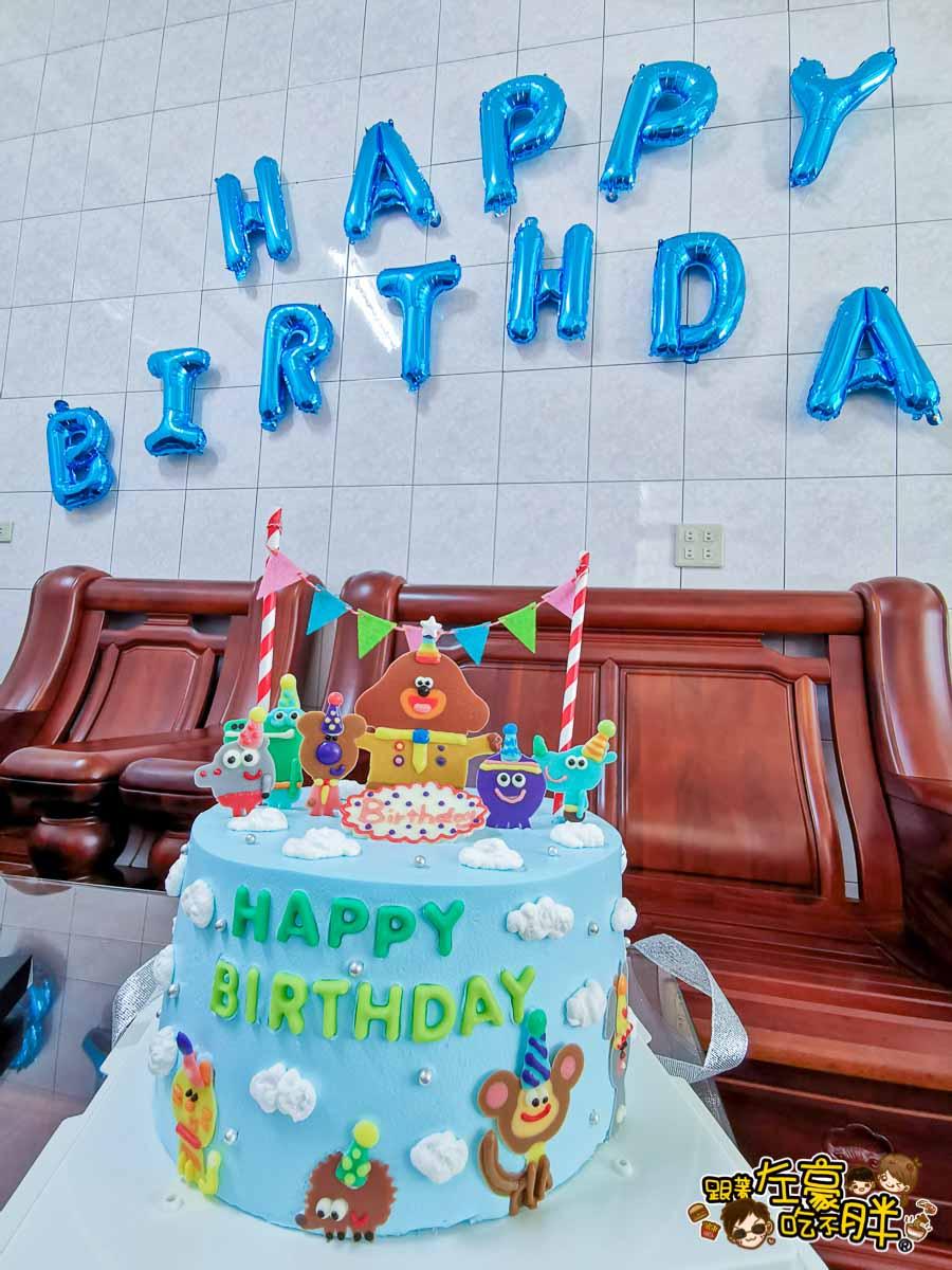 白兔朵朵造型蛋糕 高雄造型蛋糕 小泡菜生日蛋糕-23