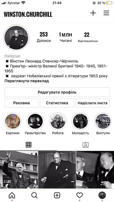 photo_2020-12-20 18.59.31