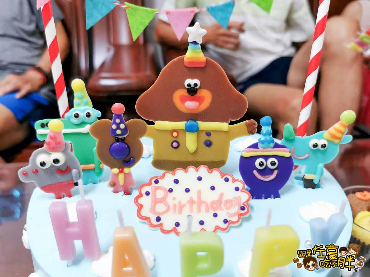 白兔朵朵造型蛋糕 高雄造型蛋糕 小泡菜生日蛋糕-16