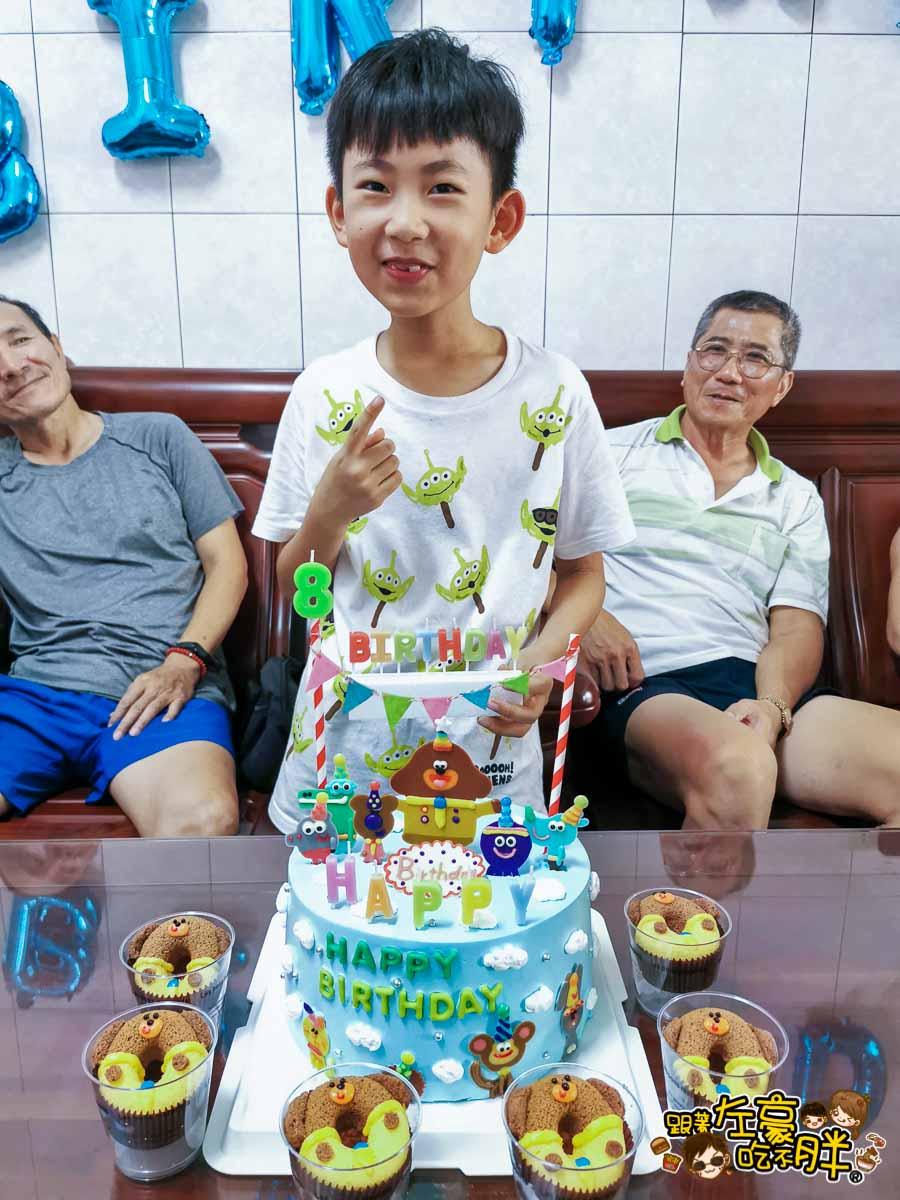 白兔朵朵造型蛋糕 高雄造型蛋糕 小泡菜生日蛋糕-19