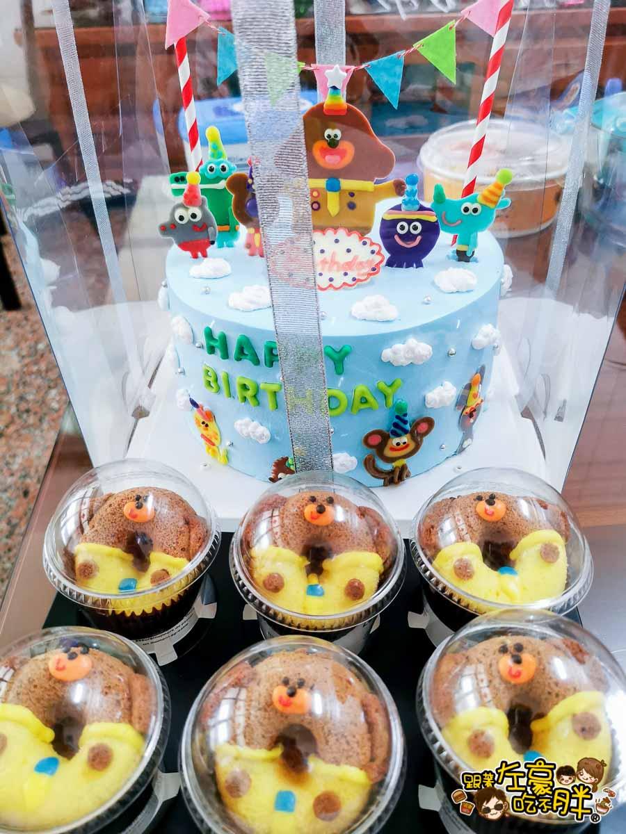 白兔朵朵造型蛋糕 高雄造型蛋糕 小泡菜生日蛋糕-27