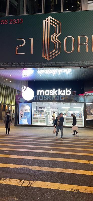 Mask Lab shop