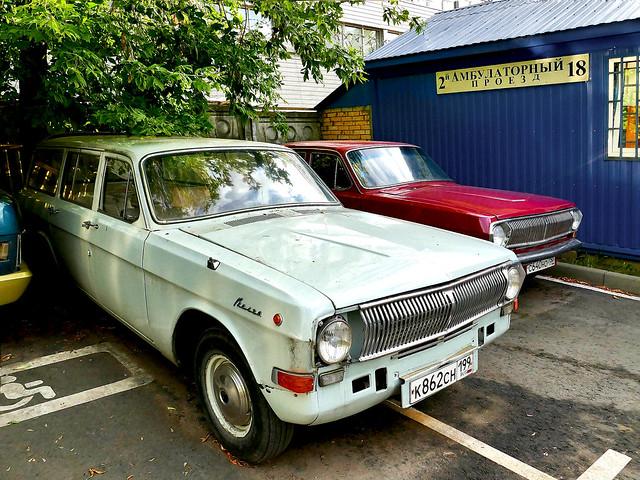 Soviet rare cars