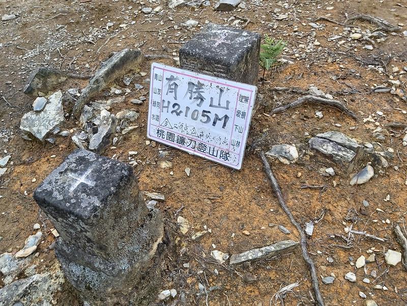 Puli 6 Beauties Part 2: Mt. Yousheng and Mt. South Dongyan